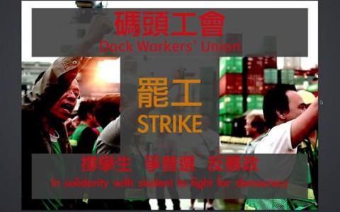 dock-workers_strike-480x300